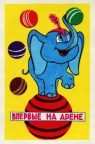 Soviet cartoons. Children's stories and tales