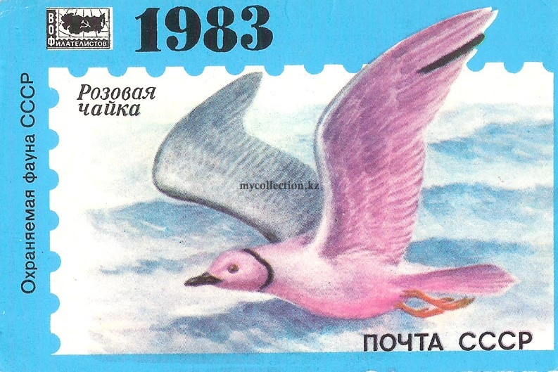 Philately1-9.jpg