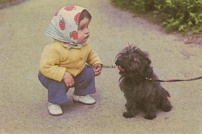 The Girl and the Black Terrier 1989.jpg