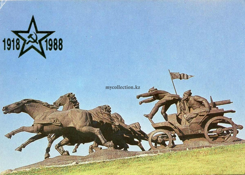 1988 Kherson region Monument Legendary Tachanka.jpg
