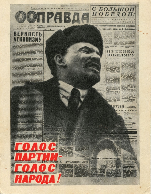 Pocket calendars - Pravda Newspaper - 1968 - Lenin.jpg
