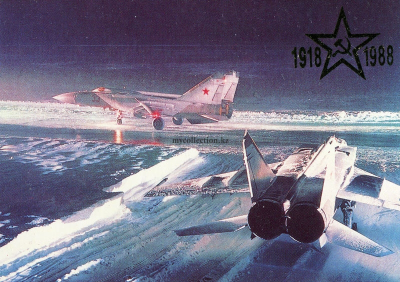 Armed Forces of the USSR. Air Force aircraft at the start.jpg