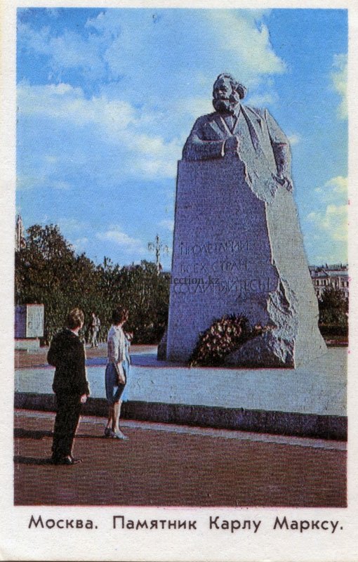 Monument to Karl Marx in Moscow 1974.jpg