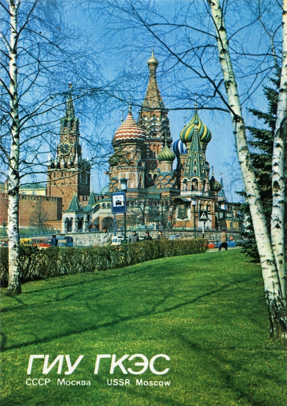 The Cathedral of Vasily the Blessed - Sobor Vasiliya Blazhennogo - Moscow.jpg